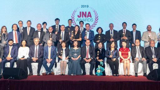 The 2019 JNA Awards Ceremony and Gala Dinner was successfully held on 17 September, with 16 Recipients being honoured across 11 categories. The event was well-attended by industry leaders and elites from around the world.