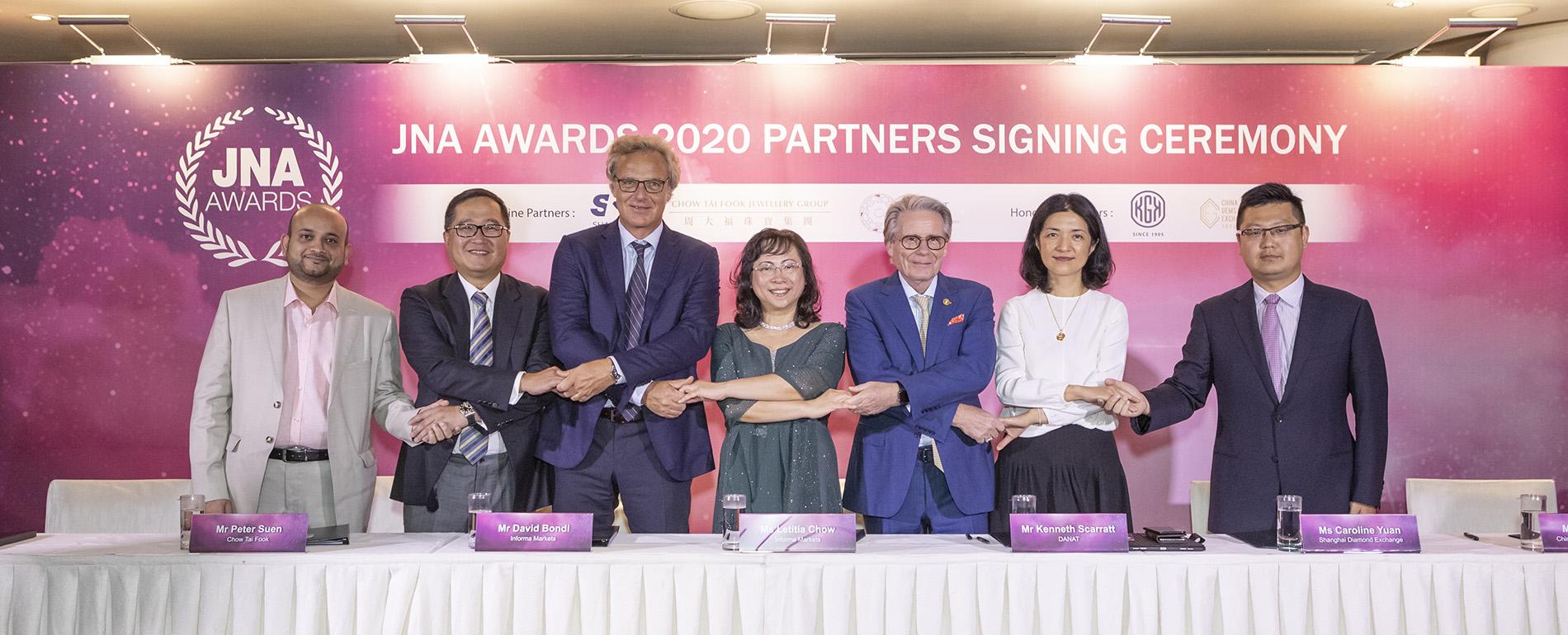 JNA Awards 2019 Highlight