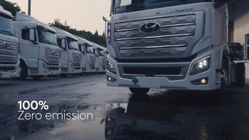 Play Video: World's First Fuel Cell Heavy-Duty Truck, Hyundai XCIENT Fuel Cell