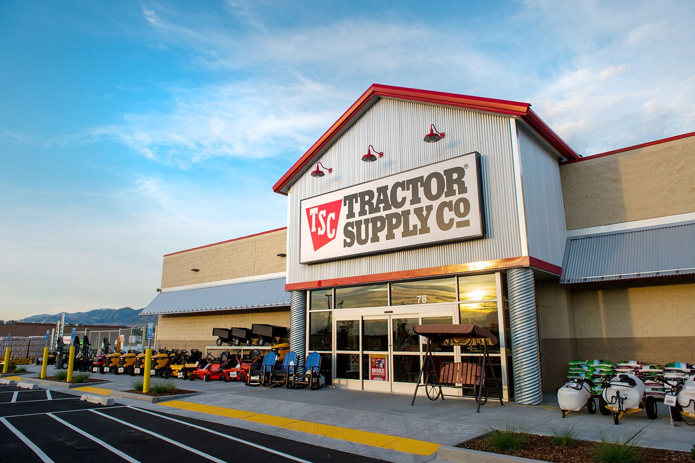 Tractor Supply Co. Storefront