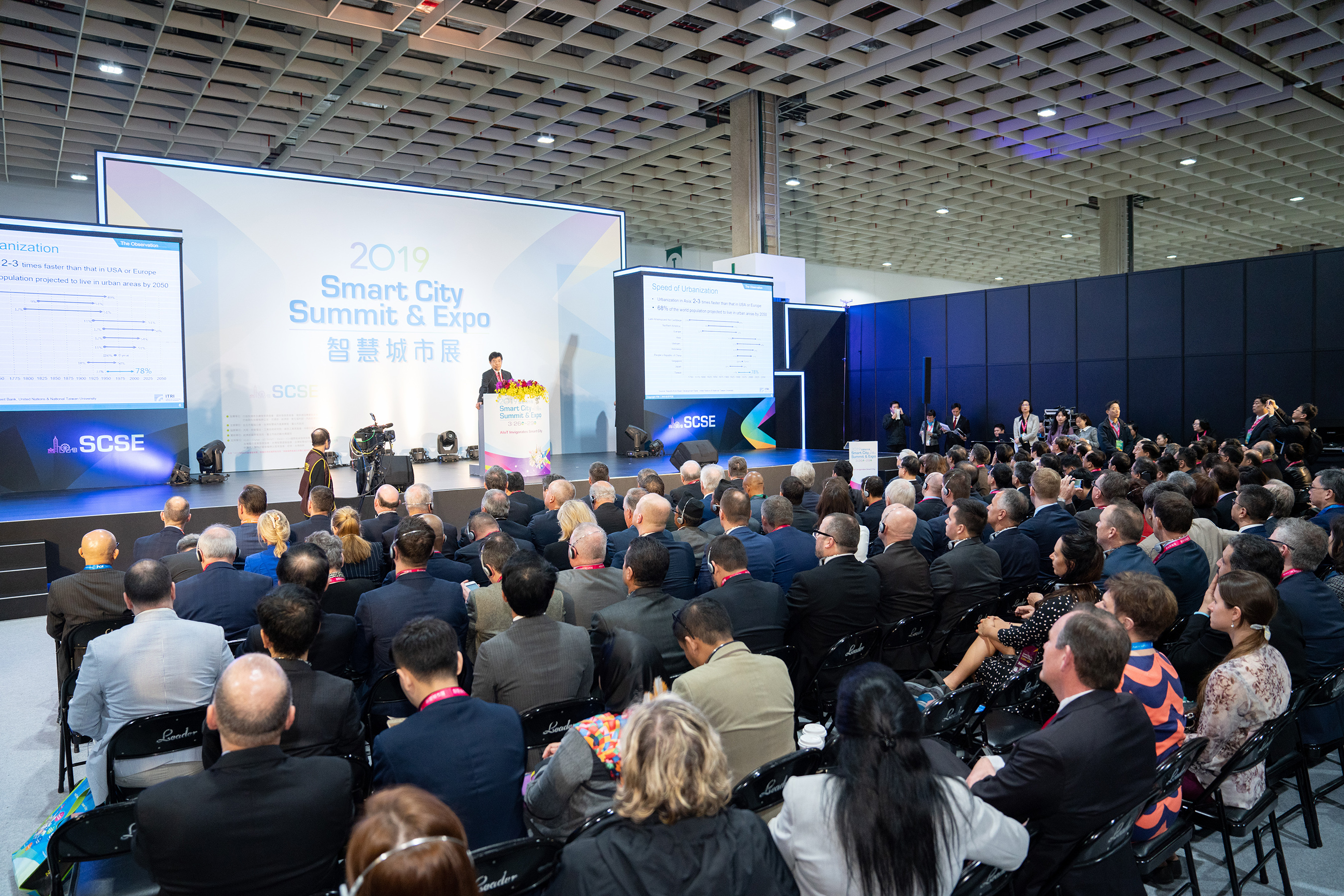 Asia's largest hybrid smart city event, starting from Mar. 23 to 26 in Taipei