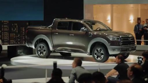Play Video: The GWM P series world debut at the 2019 China Shanghai Auto Show
