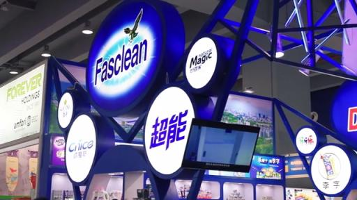 Phase 2 of 123rd Canton Fair Focusing on Products' Upgraded Design and Function