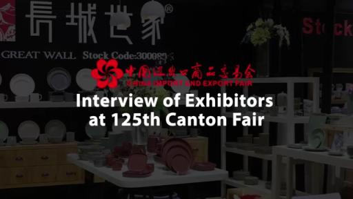 Interview d'exposants à la 125è Foire de Canton (Great Wall Group)
