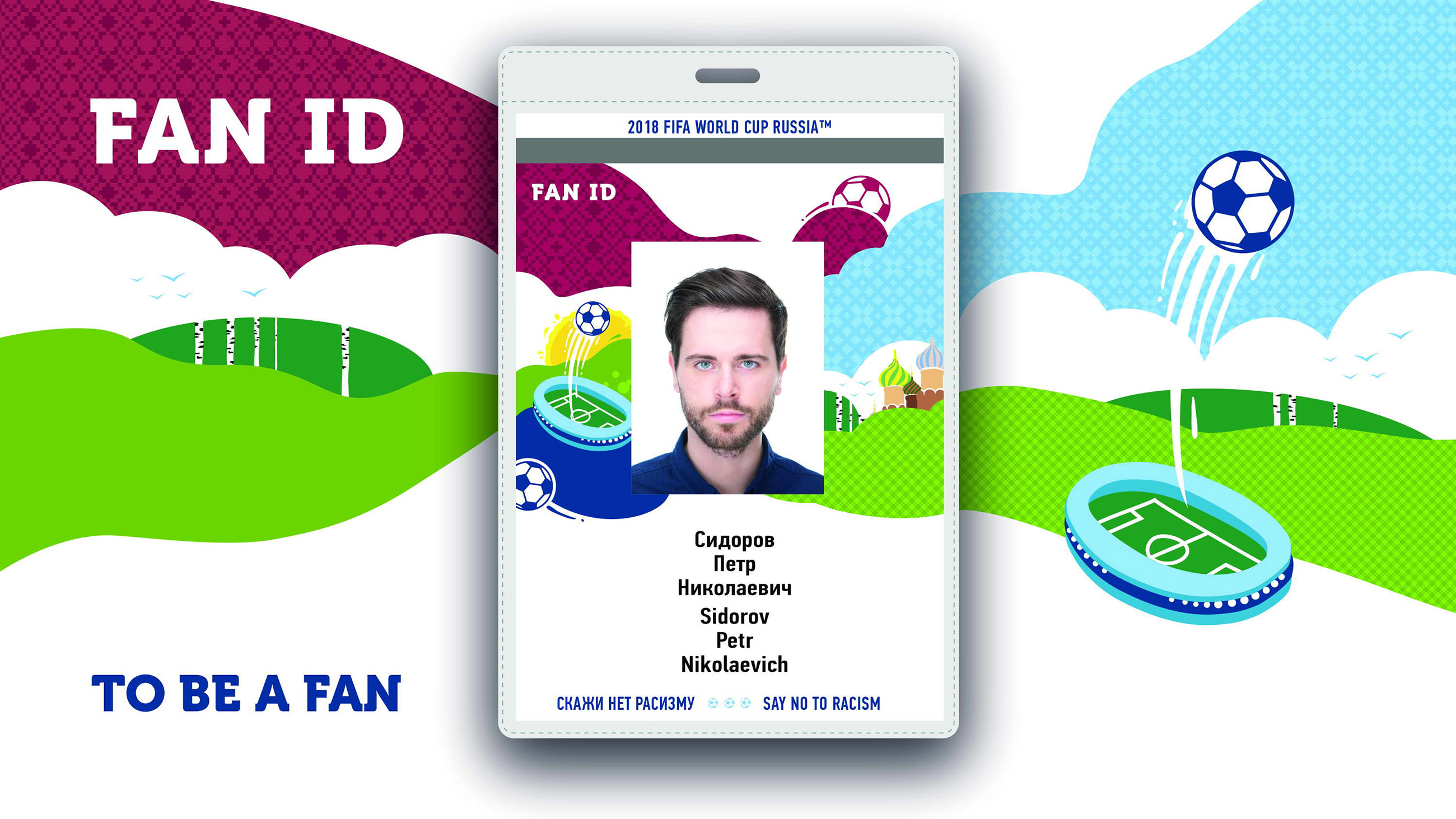 Fan Id Fifa  World Cup