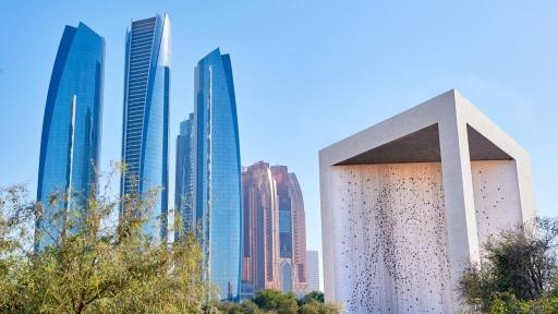 The Founder's Memorial in Abu Dhabi