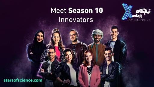 Stars of Science Season 10 top-nine innovators