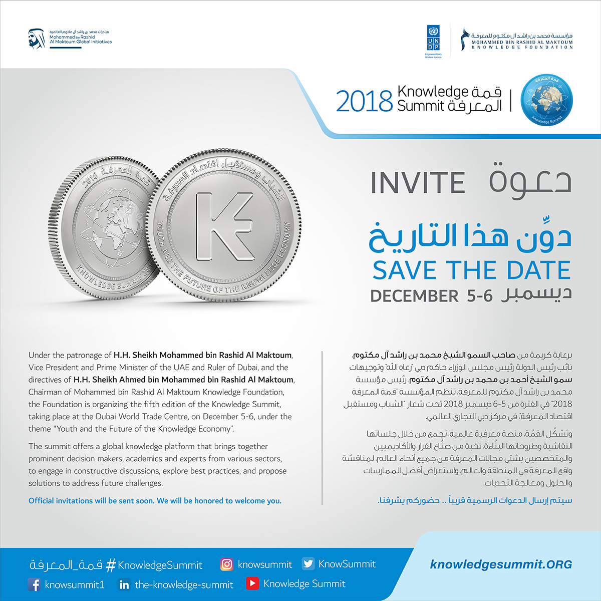 Online Registration for Knowledge Summit 2018 Is Now Open