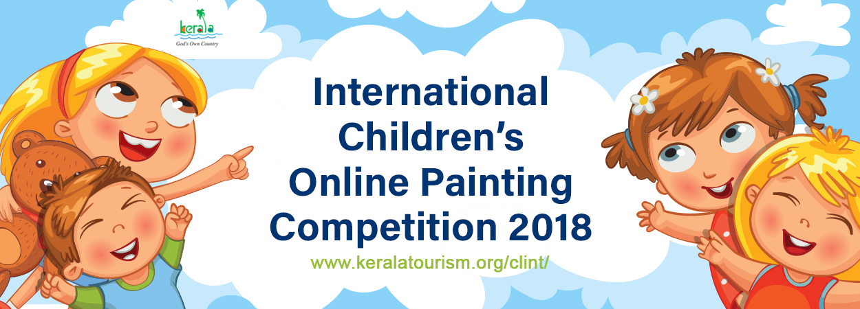 Online painting competition evokes a huge response, last date extended