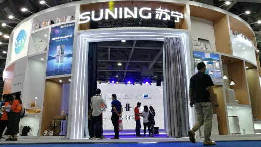 Official partners of CE China include China's largest retailers such as Suning